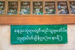 Boîte de donation au temple Images stock