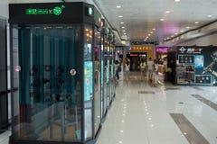 Boîte de karaoke dans le centre commercial Image stock