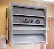 Boîte fermée spéciale pour des produits du tabac dans le magasin photos stock