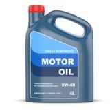 Boîte métallique d'huile de moteur illustration de vecteur