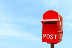 Boîte ou boîte aux lettres de courrier Photographie stock libre de droits