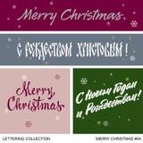 Boże Narodzenia i nowy rok powitań handmade set Obrazy Royalty Free