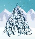 Boże Narodzenia wręczają patroszonego literowanie Choinki dekoracja, płatki śniegu, prezenty złota błyskotliwości tekstura chłopi ilustracji