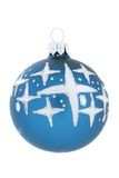 boże narodzenie balowa błękitny dekoracja Zdjęcia Stock