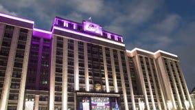 Bożenarodzeniowi nowy rok wakacje iluminacja i budynek stan duma Federacyjny zgromadzenie federacja rosyjska przy nocą, zbiory
