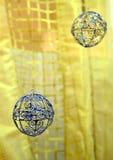Bożenarodzeniowi ornamenty, Wesoło boże narodzenia Zdjęcia Stock