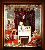 Bożenarodzeniowy dekoraci gabloty wystawowej sklepu kumpel Zileri Nizhny Novgorod Obraz Royalty Free