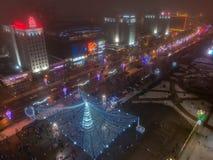 Bożenarodzeniowy Minsk, Białoruś obrazy royalty free