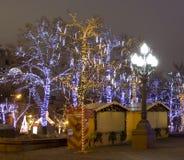 Bożenarodzeniowy Moskwa Zdjęcie Royalty Free