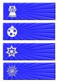 Bożenarodzeniowy sztandaru set ilustracja wektor