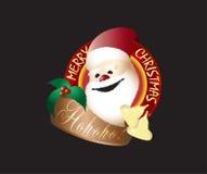 bożych narodzeń Claus projekta hohoho logo wesoło Santa Obrazy Royalty Free