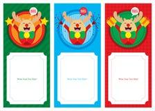 Boże Narodzenie etykietki cena lub sztandaru projekt Royalty Ilustracja