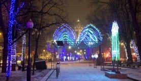 Bożenarodzeniowy Moskwa Obrazy Royalty Free