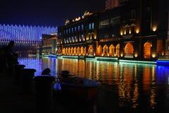 Bo Lin night stock photography