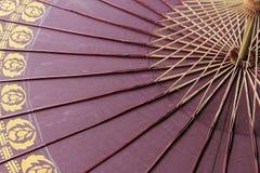 Bo Sang Umbrella Village Stock Image