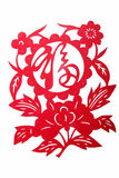 Boa fortuna - Fu. ilustração royalty free