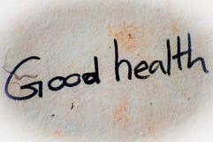 Boa saúde Imagem de Stock Royalty Free