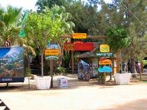 Boa vinda a acampar favoravelmente Smokey, Los Angeles County, Fairplex, Pomona, Califórnia imagem de stock royalty free