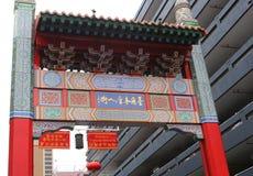Boa vinda ao bairro chinês em Melbourne, Austrália Imagens de Stock