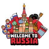 Boa vinda ao projeto do russo Foto de Stock