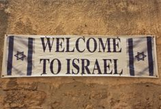 Boa vinda ao sinal de Israel Foto de Stock Royalty Free