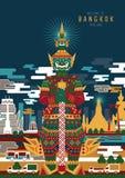 Boa vinda a Chiang Rai Thailand Fotos de Stock Royalty Free