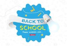 Boa vinda de volta à escola Bandeira horizontal com fita e grupo de ícones da garatuja e ampola realística com iluminação Conceit Imagens de Stock Royalty Free