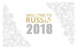 Boa vinda do branco ao fundo 2018 de Rússia ilustração royalty free
