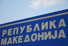 Boa vinda em Macedônia Imagem de Stock