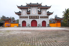 Boao Buddhist Temple Royalty Free Stock Photography
