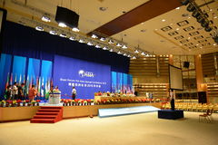 Boao forum for Asia International Conference Center Royalty Free Stock Photo