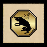 Boar zodiac icon Royalty Free Stock Image
