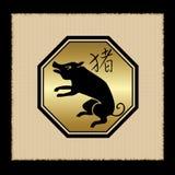 Boar zodiac icon. Isolated on background royalty free illustration
