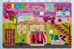Board for children`s play stock image