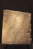 Board with Cuneiform. Isolated over black Royalty Free Stock Image