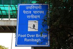 Foot Over Bridge Board of Ranibagh Delhi royalty free stock image