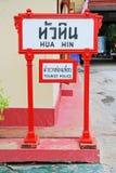 Board In Hua Hin Railway Station, Hua Hin, Thailand Stock Photos