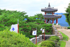 Board Of Korea UNESCO World Heritage Sites – Hwaseong Fortress - Pavilion Royalty Free Stock Images