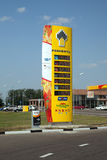 The board with prices before Rosneft gas station Stock Images