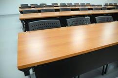 Board room seminar room Stock Image