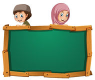 Board template with two muslim kids Stock Photos
