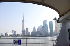 On board to see Shanghai Stock Photos