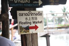 Board written floating market pattaya thailand. Pattaya city ,thailand ,9th february 2019 stock image