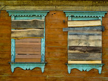 Boarded windows Royalty Free Stock Image