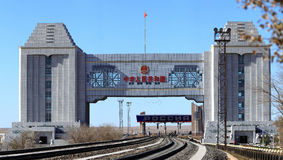 Boarder of China and Russia. In east-north of China Stock Images