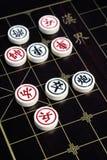 boardgame σκάκι κινέζικα Στοκ φωτογραφία με δικαίωμα ελεύθερης χρήσης