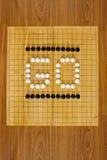 boardgame τα κινέζικα πηγαίνουν Στοκ Εικόνα