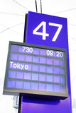 Boarding Gate in Hong Kong Airport Royalty Free Stock Photography