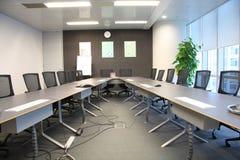 Boardroom Stock Photo