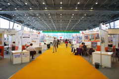 Boards at 12th All-Russian Exhibition of Scientific and Technical Creativity Stock Photography